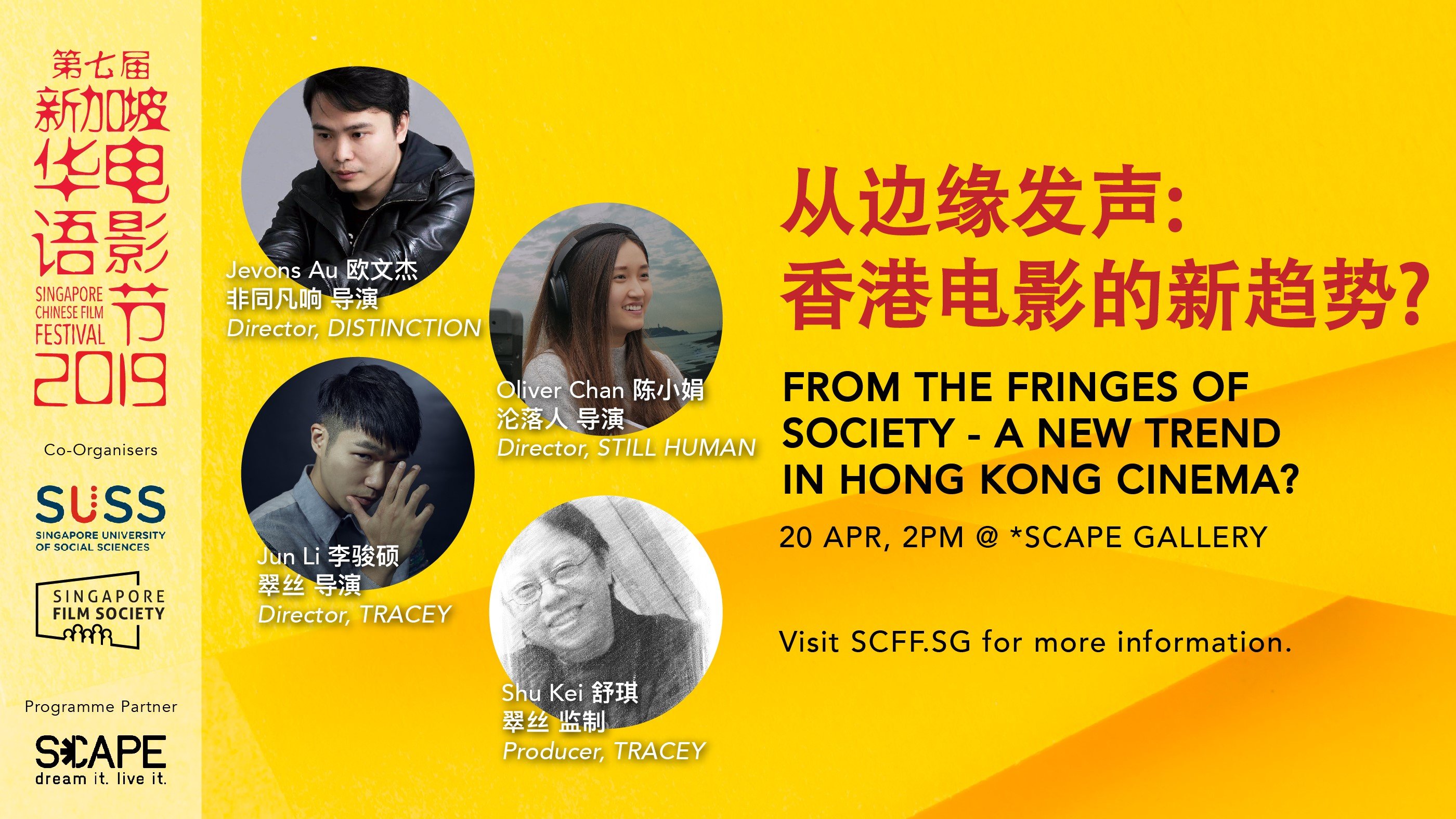 New Trends In Hong Kong Cinema 700x394